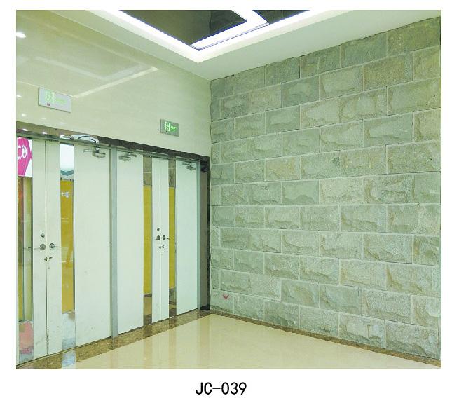 JC-039